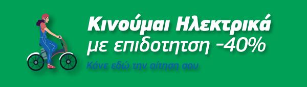 bank banner image
