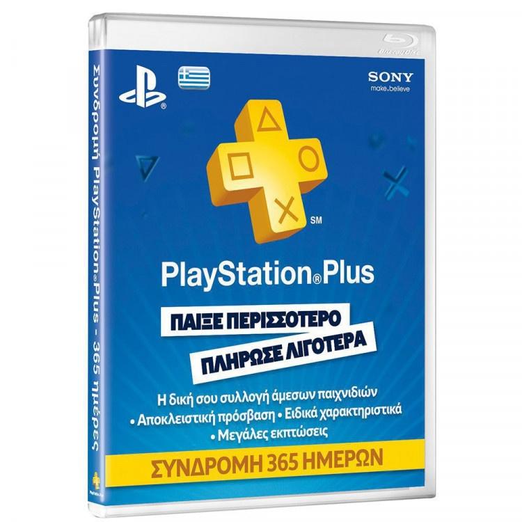 Prepaid Card Sony Playstation Plus 365 Days