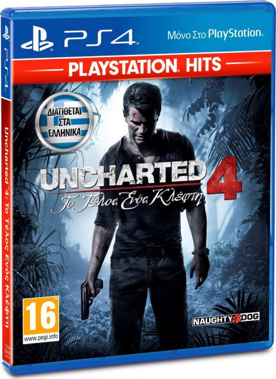 PS4 Uncharted 4:A Thief's End Hits