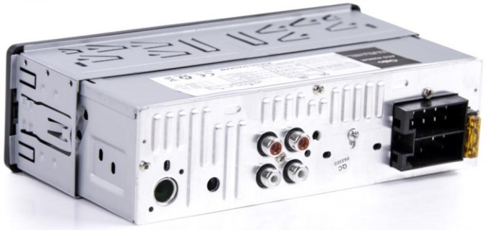 Car Audio Osio ACO-4369UR