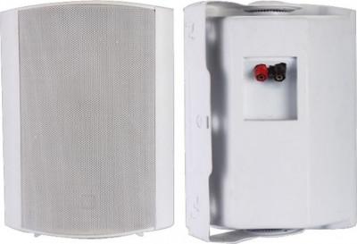 Speaker Set (2 pieces) SPS-500W White