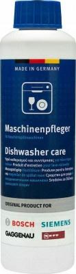 Καθαριστικό Λίπους Π/Π Bosch 311995