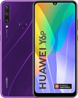 Smartphone Huawei Y6P 64GB DS Phantom Purple