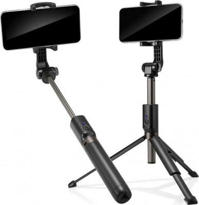 Selfie Stick Tripod Spigen S540W Wireless Black