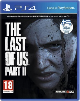 PS4 The Last of Us Part2 Standard Edition