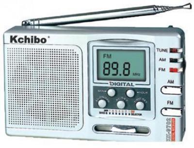 Ραδιόφωνο Ψηφιακό Kchibo KK-9702