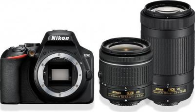 Φωτογραφική Μηχανή Nikon Dslr D3500 + AF-P 18-55VR + AF-P 70-300 VR Kit Black