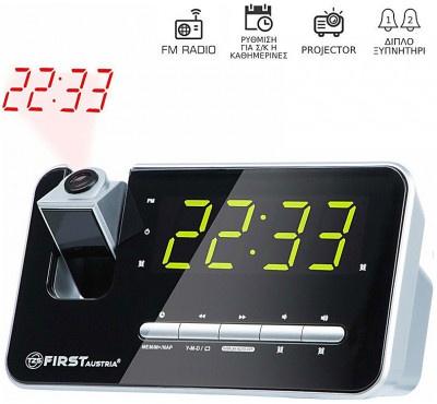 Radio Alarm Clock First FA-2421-7