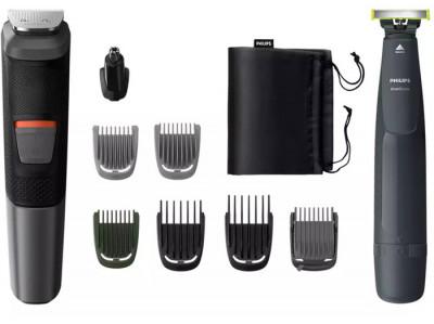 Hair clipper Philips MG5716/90