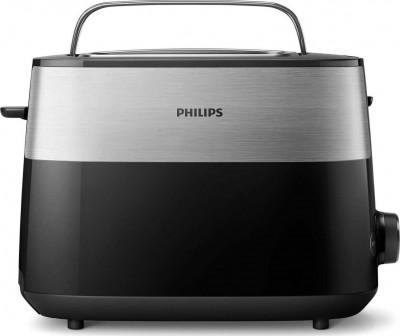 Toaster Philips HD2516/90 Inox