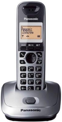 Τηλέφωνο Ασύρματο Panasonic KX-TG2511GRM Γκρι