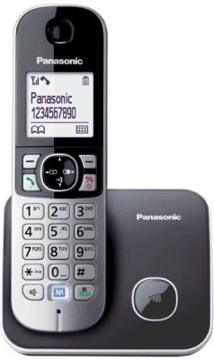 Τηλέφωνο Ασύρματο Panasonic KX-TG6811GRM Γκρι