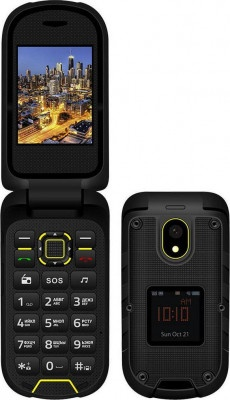 Κινητό Τηλέφωνο Vertex K205 DS Μαύρο