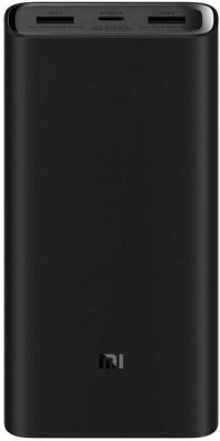 Powerbank Xiaomi Mi 20000mAh 3 Pro