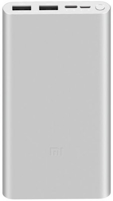 Powerbank Xiaomi Mi 10000mAh 3 Fast Charge 18W Silver