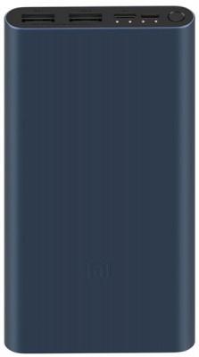 Powerbank Xiaomi Mi 10000mAh 3 Fast Charge 18W Black
