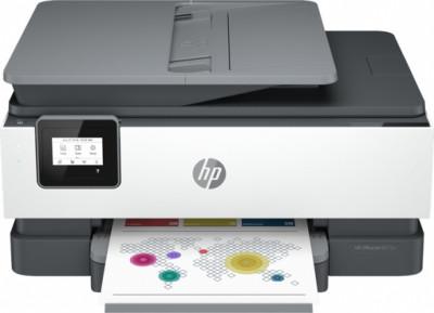 Πολυμηχάνημα HP Officejet 8012e 228F8B