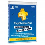 Prepaid Card Sony Playstation Plus 90 Days